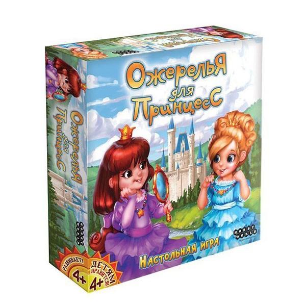 """Настольная игра """"Ожерелья для принцесс"""", Hobby World"""