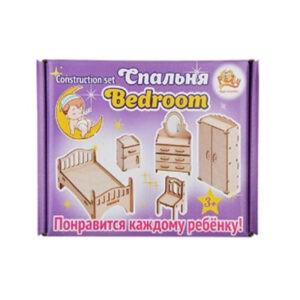 """Деревянная сборная модель-конструктор """"Набор мебели: Спальня"""", Polly"""