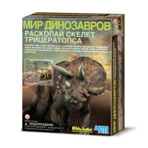"""Набор для раскопок """"Мир динозавров. Скелет Трицератопса"""", 4М"""