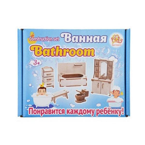 """Деревянная сборная модель-конструктор """"Набор мебели: Ванная"""", Polly"""