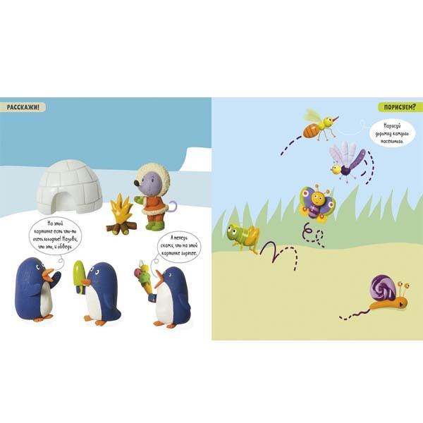 """Развивающая книга """"Развивайся и играй вместе с мышонком Тимошей. 2–4 года"""", Clever"""