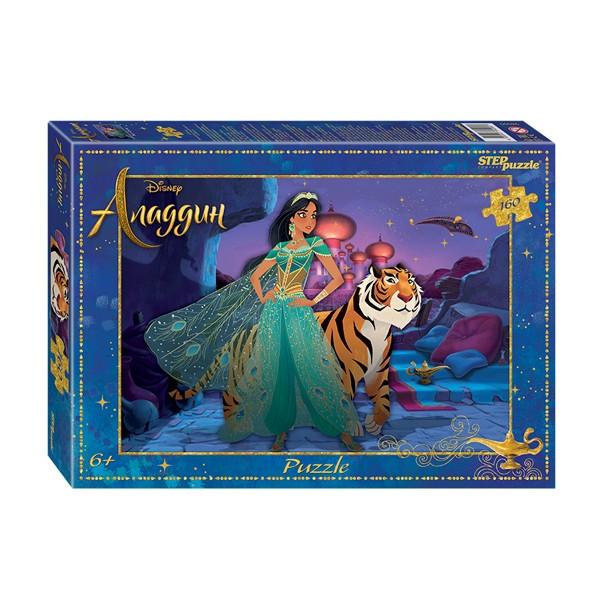 "Пазл 160 деталей ""Аладдин"" (Disney), Step Puzzle"