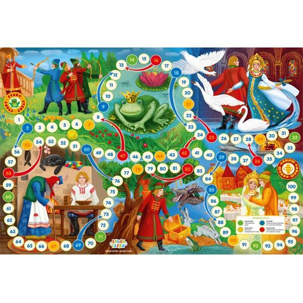 "Настольная игра-бродилка ""Царевна лягушка"", ХардиГарди"