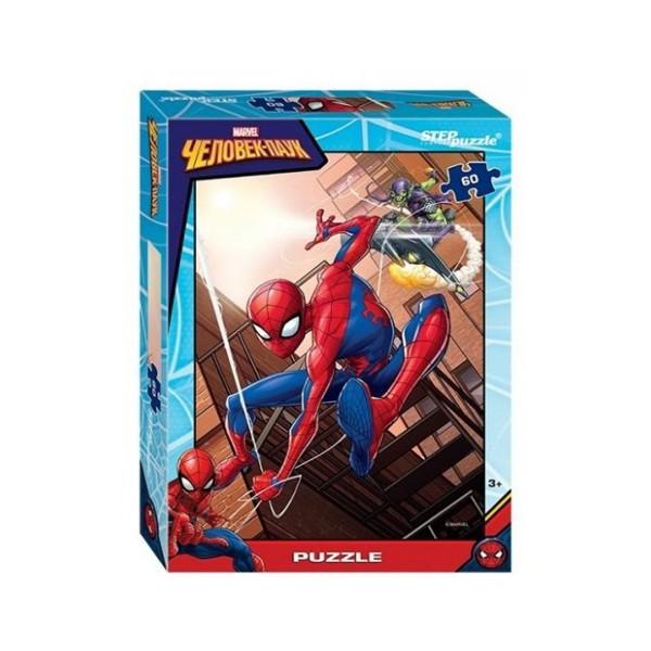 "Пазл 60 деталей ""Человек-паук-2"" (Marvel), Step Puzzle"