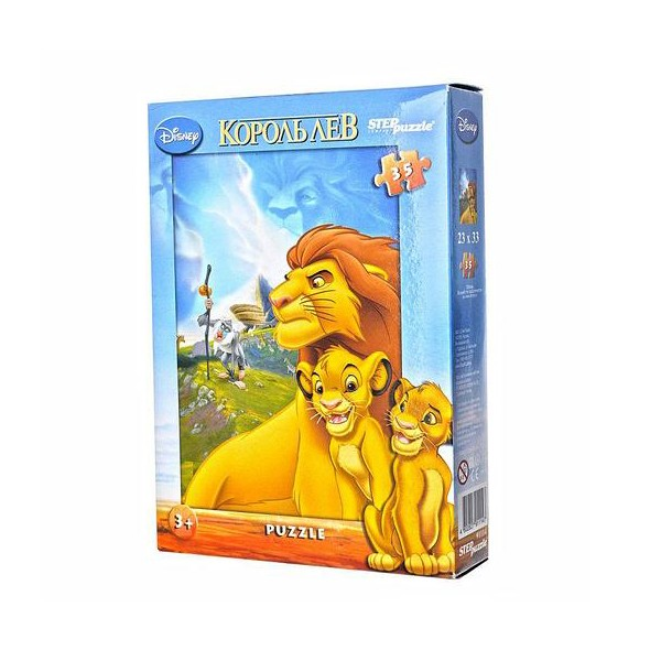 """Пазл 35 деталей """"Король Лев"""" (Disney), Step Puzzle"""