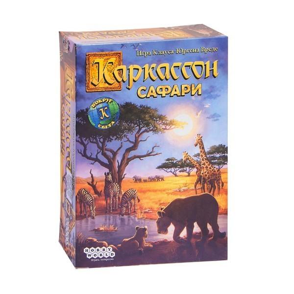 "Настольная игра ""Каркассон: Сафари"", Hobby World"