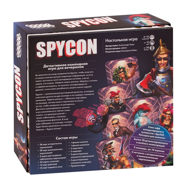 """Настольная игра """"Spycon"""", Hobby World"""